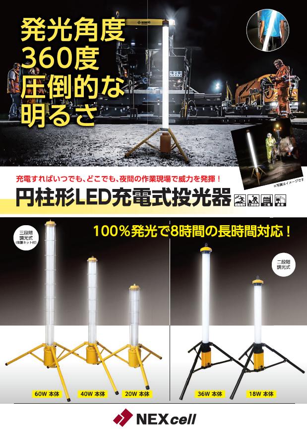 just pdf 2 ダウンロード