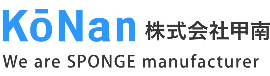 株式会社甲南