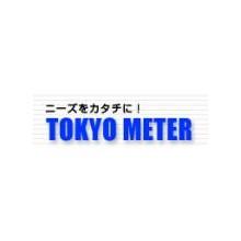 東京メータ