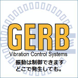 ゲルブ・ジャパン