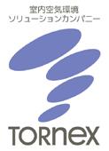 トルネックス