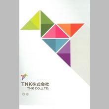 TNK株式会社取扱製品カタログ