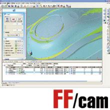 3次元CAMモジュール 『FF/cam』