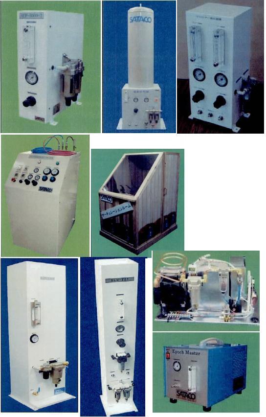 低圧分野 窒素ガス発生装置/低露点窒素ガス発生装置 他