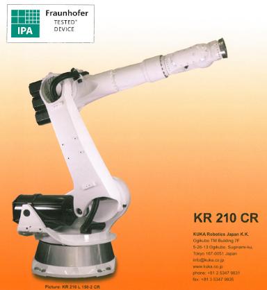 クリーンルーム KR210CR