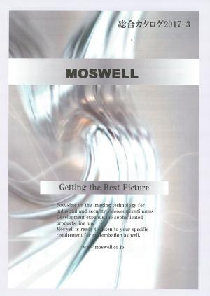 『MOSWELL社製 産業用カメラ 総合カタログ2017』