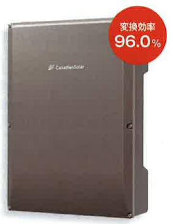 高効率パワーコンディショナ『CSP59Gシリーズ(屋外設置)』