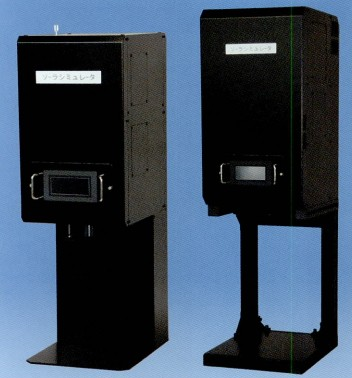 ソーラシミュレータ セル評価用小型