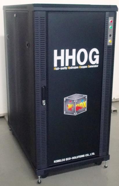 水電解式高純度水素酸素発生装置:HHOG