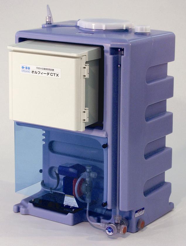 冷却水自動管理装置 オルフィーダCTX