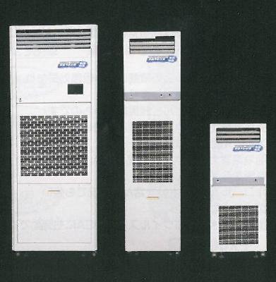 超音波ドライミスト「次世代型空気清浄機」