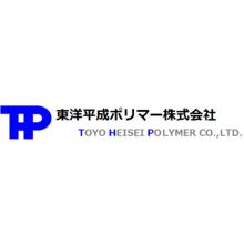 ポリエチレンシュリンクフィルム『タフラップ』 東洋平成ポリマー ...