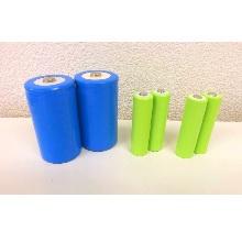 【急速充電型】ニッケル水素電池