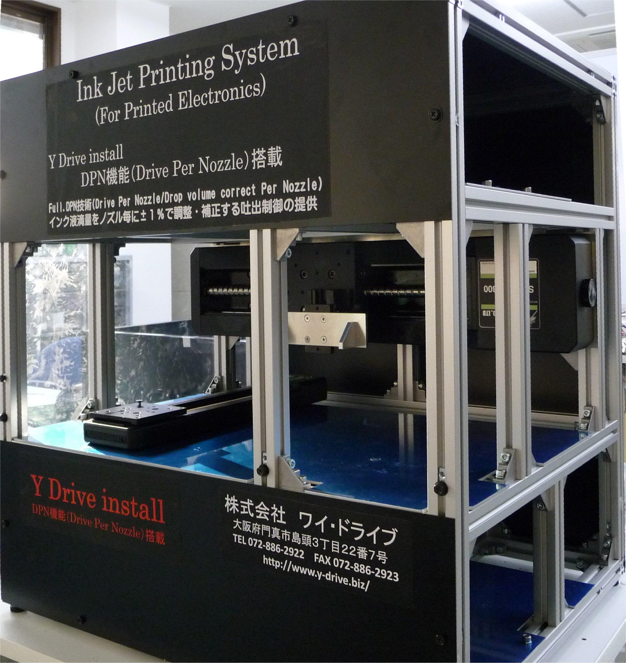 インクジェット印刷・塗布装置_DPN仕様