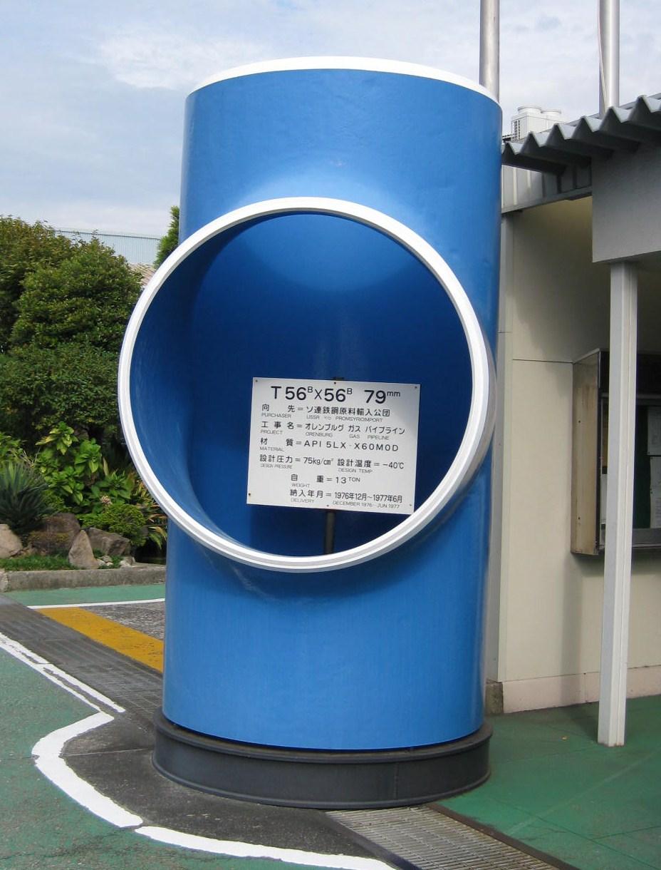 配管用溶接式管継手 ベンカン機工 配管用高張力鋼製継手