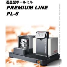 遊星型ボールミル『PREMIUM LINE PL-6』