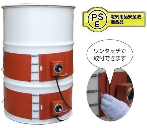 ドラム缶ヒーター『K-21W-PSE』