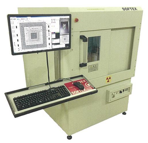 X線TV検査装置『SOFTEX SHR-90』