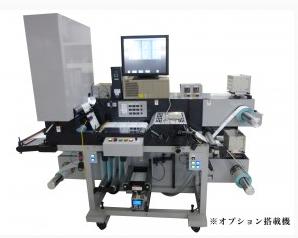 シール・ラベル検査装置『YS-50シリーズ』