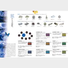 株式会社矢島 製品ラインアップ