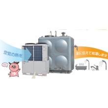 自然冷媒CO₂ヒートポンプ給湯機『Q-ton(キュートン)』