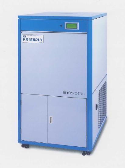 水溶性廃液処理装置 FRIENDLY CT-AQ5/10