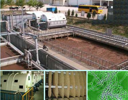 廃水処理システム「高温微生物廃水浄化システム」