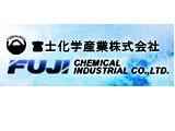 富士化学産業