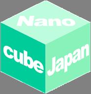 ナノ・キューブ・ジャパン