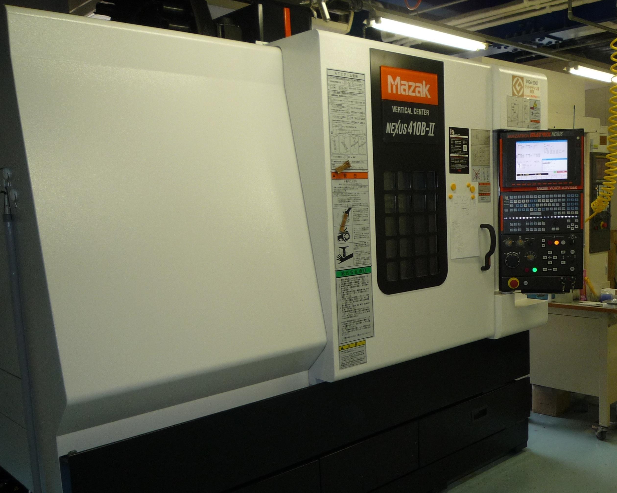 マシニングセンター(工作機械)加工モデル受託サービス