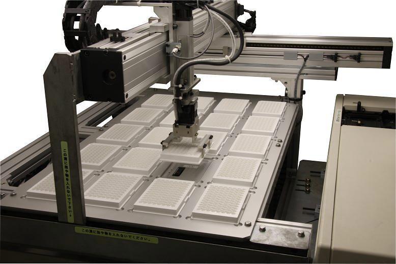 マイクロプレート搬送ロボット 「BL試料搬送装置」