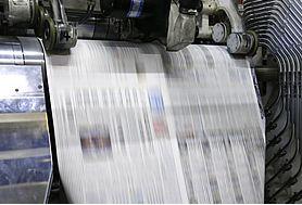 【導入事例】株式会社毎日新聞社様(新聞社向け販売管理システム)