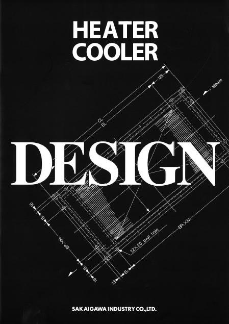 熱交換器総合カタログ『HEATER COOLER DESIGN』