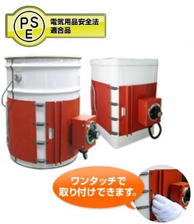 ペール缶・一斗缶ヒーター『K-11W-PSE』