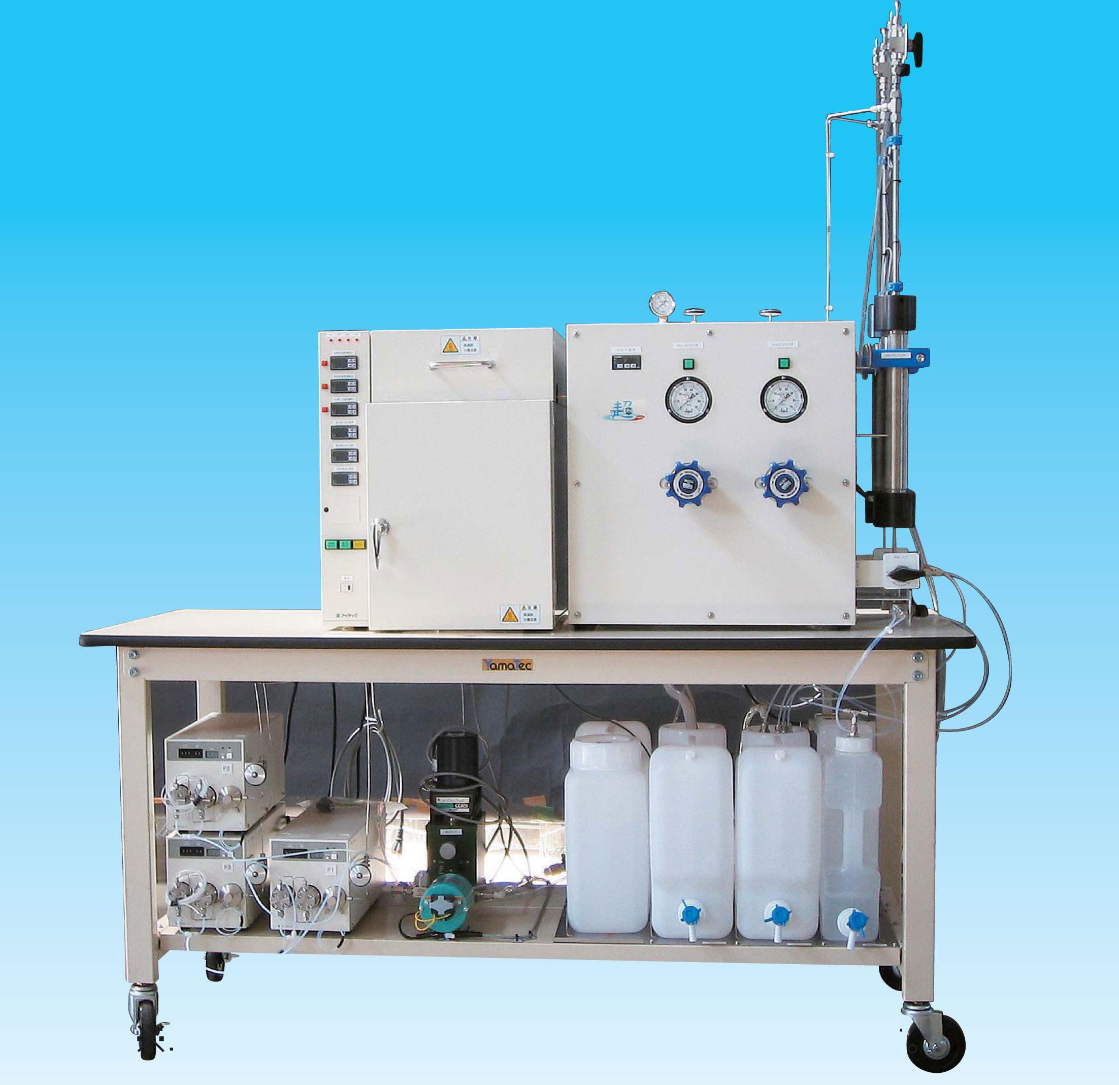 超臨界水ナノ粒子合成試験機 「MOMI超mini」