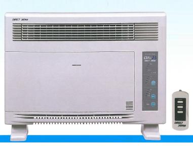 電子式空気清浄機「クリーンパワー J5シリーズ」