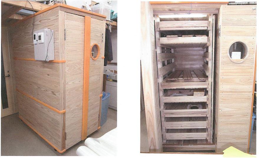 遠赤外線低温乾燥機 ※高温乾燥機と比べ管理・メンテンナスが容易!