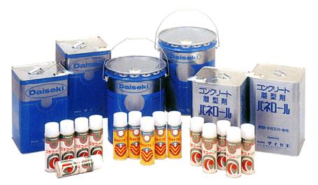 コンクリート用離型剤、プラスチック用離型剤、工業用潤滑油のご紹介