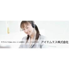 マニュアル翻訳、取扱説明書翻訳、取説翻訳、仕様書翻訳、技術書翻訳