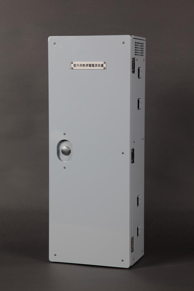 リチウムイオン電池式 無停電電源装置 Lio UPS-LP