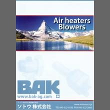 ソトウ株式会社 取扱 熱風機 総合カタログ