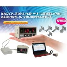 真空計測機器「マイクロコイル真空計」【水銀不使用&広領域測定!】