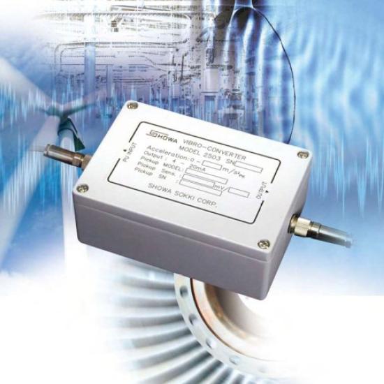 振動監視計『バイブロコンバータ MODEL-2503』
