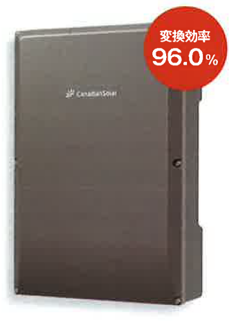 高効率パワーコンディショナ『CSP46Gシリーズ(屋外設置)』