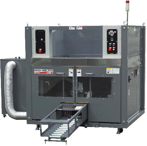発泡スチロール減容機 ミニメルター/ハイメルター