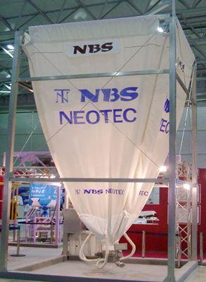 特殊布製サイロ 「NBSサイロ」