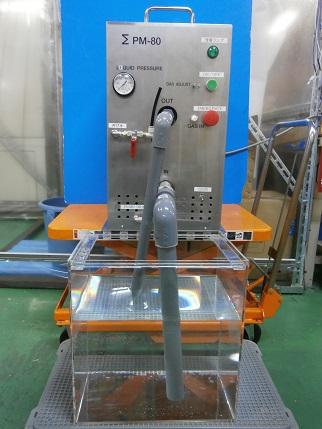 マイクロ・ナノバブル発生装置 「ΣPM-80」